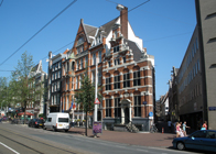 History Trips | Oost Indisch Huis (17th century)